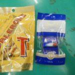 ≪下関店ご利用のKさまからチョコレートを頂きました(#^.^#)≫