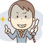 【重要】「情報商材」等の購入を目的とした借入れにご注意ください