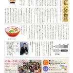 日本ファイナンスではお客さまに借金のことやクレジット・ローンについて、正しく理解をしていただきたいと考えています。