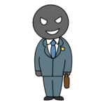 【注意】弁護士・司法書士への依頼に関するトラブルにご注意ください